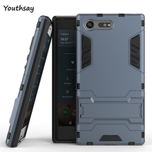 Buy Sony Xperia X Compact Case Slim Phone Cases Anti-Knock Robot Armor Hybrid Silicone Hard Back Cover Sony X Mini F5321 for $2.98 in AliExpress store