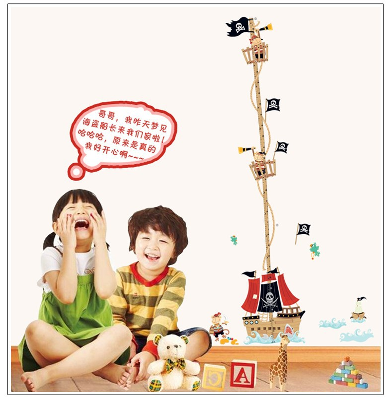 %%7063 hot Pirate Ship wall sticker home decor decoration living room bedroom free shipping decor pattern waterproof stickers(China (Mainland))
