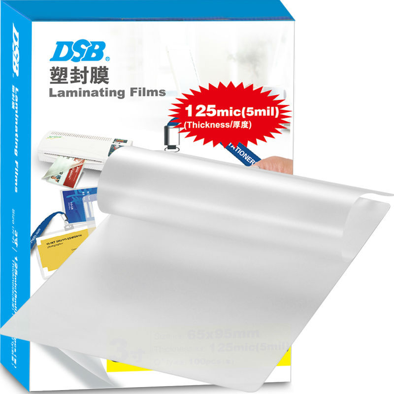 "DSB Clear Thermal Laminating Film, 3"", 125mic, 100 Pcs, Photo Card Lamination, Office & School & Home Supplies(China (Mainland))"