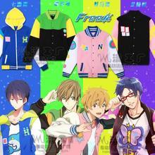 Haruka Nanase Costume – Free Iwatobi Swim Club Hazuki Nagisa/Makoto Tachibana/Ryugazaki Rei Cosplay Jacket 4 Colors