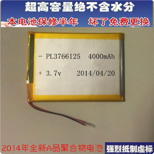 3,766,125 ultrathin polymer lithium batteries DIY mobile power Tablet PC Onda 3.7v battery(China (Mainland))