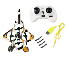 4-Channel Charging Radio Remote Control Airplane Black/Red Wholesale(China (Mainland))