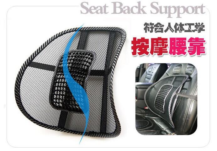 Free shipping 2015 New Car Seat Chair Massage Back Lumbar Support Mesh Ventilate Cushion Pad Black(China (Mainland))