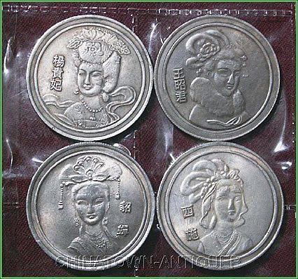 Coin Commemorate Badge Four Chinese Ancient Beauties