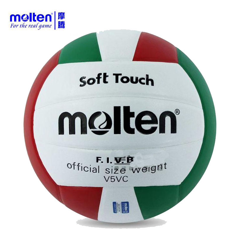 2016 Offical Size 5 Molten Volleyball PU Leather Match Volleyball Indoor&Outdoor Training Ball Soft Touch Beach Volleyball(China (Mainland))
