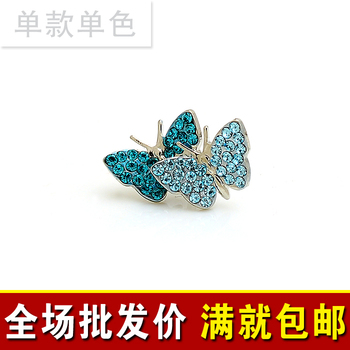 Free shipping Accessories bag rhinestone shirt collar needle cravat shirt put the needle butterfly small brooch 0706