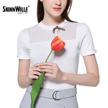 SkinnWille Весна 2017 Сексуальная Сладкий Бабочка Свитер женская Новый Короткими Рукавами Свитер Женщин Топы(China (Mainland))