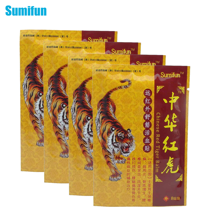 32Pcs/4Bags Sumifun Pain Relief Antistress Body Massager Ointment For Joints Relief Plaster For Joints Medical Plaster K00104(China (Mainland))