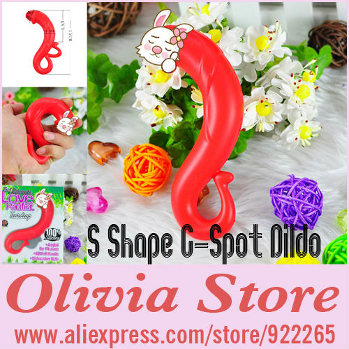 S Shape G-Spot Dildo,Super Flexible Non-Vibrating Womens Masturbator for G Spot,Vagina,Vulva Lips,Anus,Sex Toys,Sex Products<br><br>Aliexpress