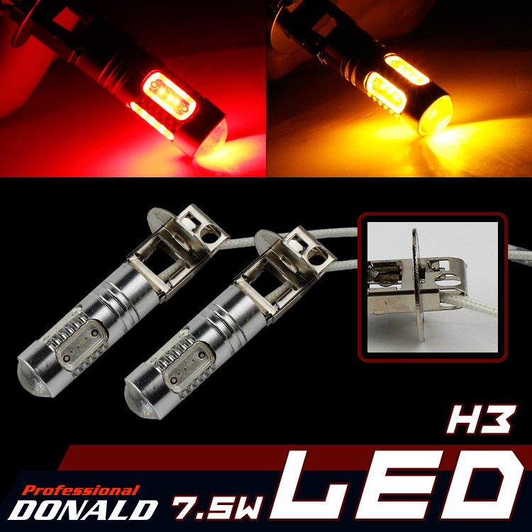 2x COB Chip H3 7.5W Car LED Day Driving Daytime Running Fog Light Auto Lighting Bulb Lamp White Red Yellow Blue Green - Donald Mall store