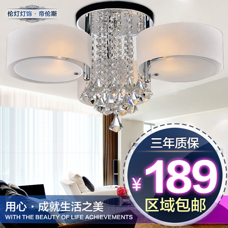 new arrival Lamp lighting modern brief crystal lamp ceiling light living room lamps 1715 free shipping(China (Mainland))