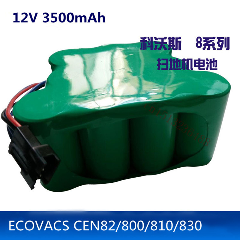 12V SC3500mAh NI-MH Replacement Battery for ECOVACS CEN82/800/810/830 Sweeping robot Aspirator Vacuum Cleaner(China (Mainland))