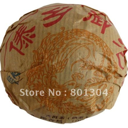 Чай Пуэр 2007 Palace Pu-erh Ripe Tea Organic Healthy Tea 100g 2007 100 puerh 357g puer tea chinese tea raw pu erh sheng pu er free shippingtd39
