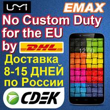 Original UMI EMAX 4G LTE 64bit 1.7 GHz MTK6752 Octa Core 5.5inch FHD Android 4.4 2GB 16GB 13.0MP 3780mAh Smartphone(China (Mainland))
