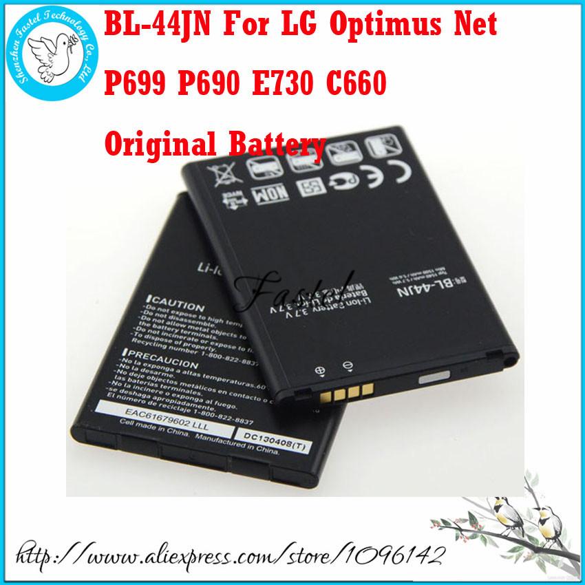 New original 1540mAh BL-44JN Li-ion Mobile Phone Battery For LG Optimus Net P699/ Link P690/Sol E730/Pro C660 L5 E615 L3 E400(China (Mainland))