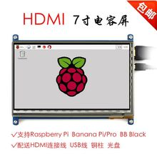 7 inch LCD display monitor suitable for Raspberry Pi 3 with touch screen 800*480 computer HDMI HD BB BLACK(China (Mainland))