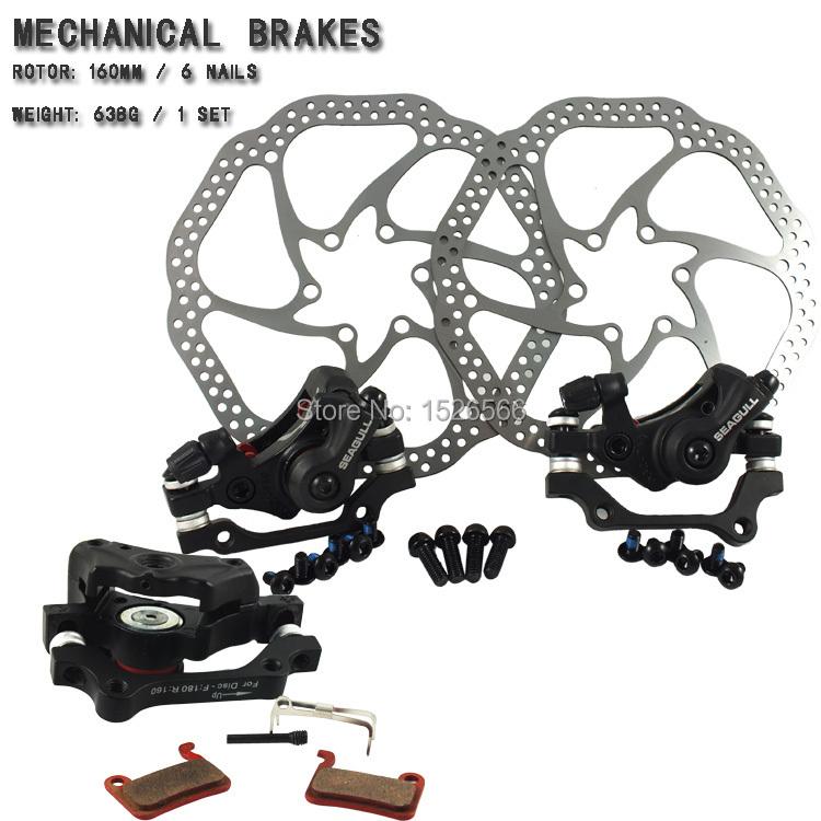 1 set MTB bicycle bike disc brake rotor control lines 160MM Brake Screws