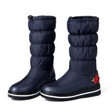 WETKISS Orta Buzağı Kar Botları Kadın Platformu Çizme Kış sıcak Oyalamak Aşağı Pamuklu Ayakkabı Yeni 2018 Moda Katlanmış Bayan Ayakkabıları(China)