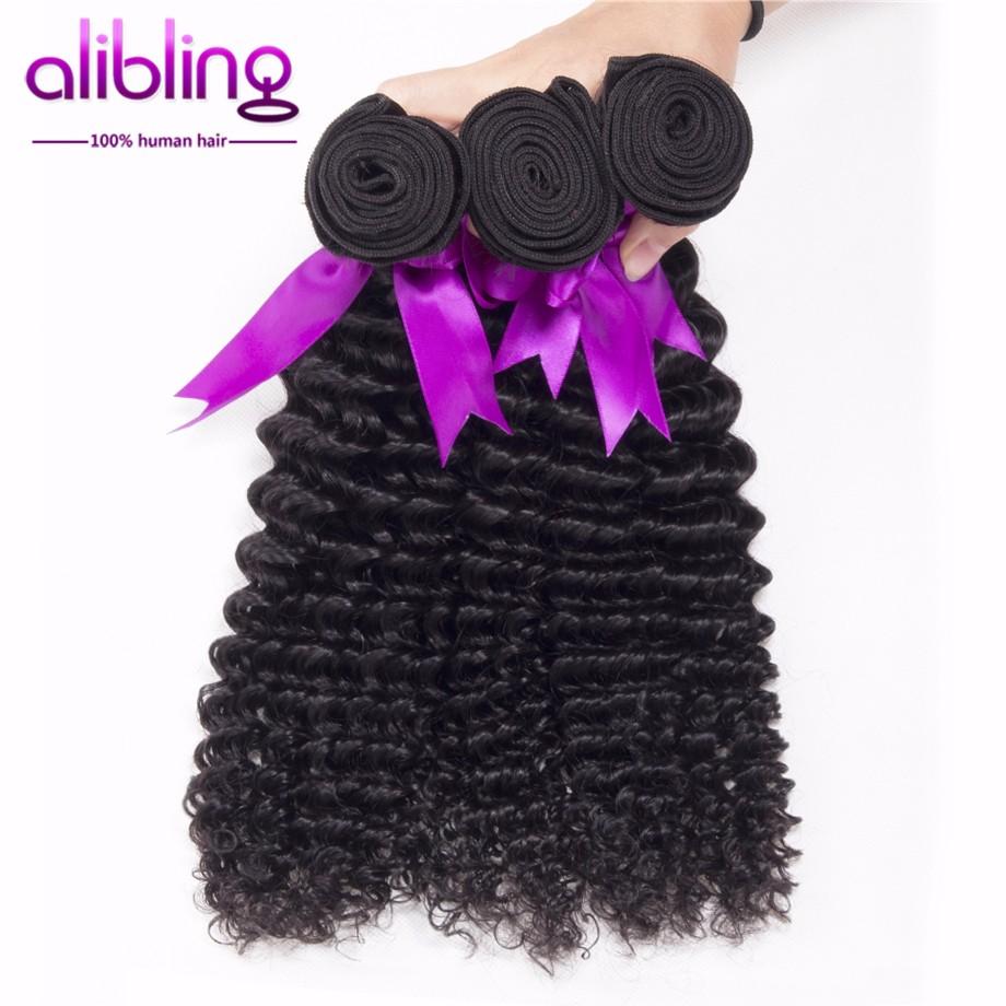 7A Brazilian Deep Wave With Closure 3 Bundles Human Hair With Closure Ali Sky Hair With Closure Brazilian Deep Wave With Closure