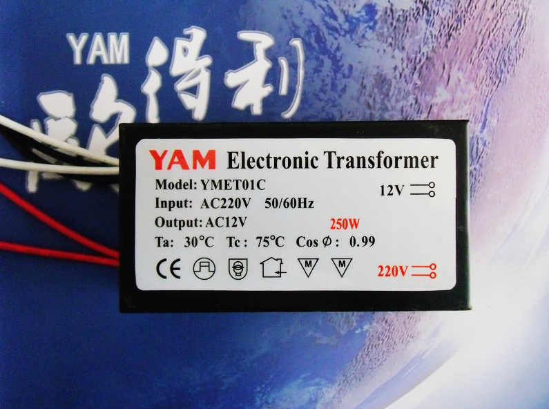 Free Shipping AC 220V to 12V 250W Electronic Transformer/Power Converter for G4 Light beads/Halogen lamps/Crystal lamps(China (Mainland))