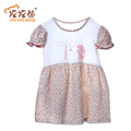 Children's tracksuit kids clothes boys pants and T-shirt children's clothing boys summer Shorts for girls and boys with tee 2pc