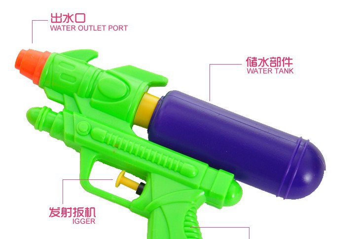 Free shipping $ 12 to buy two Summer swimming Toy small water gun Leisure toy gun Spray small toys(China (Mainland))