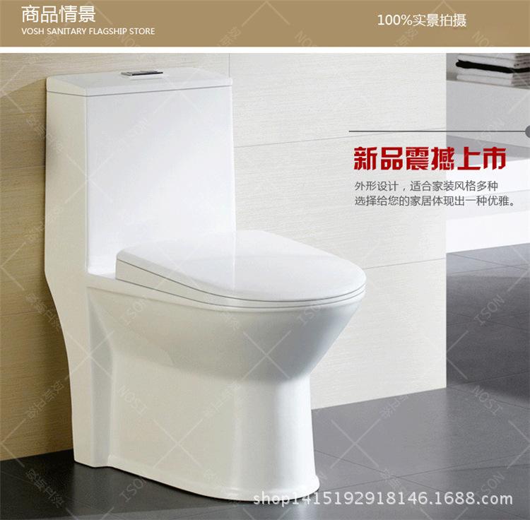 Royal nine animal husbandry toilet above swirling toilet manufacturer brands wholesale to undertake OEM(China (Mainland))