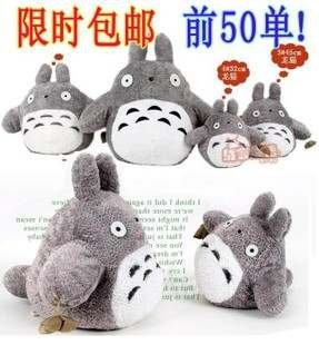 Free Shipping wholeseale Lovely  Stuffed Animal plush Toys presends gift My Neighbor TOTORO  high 21cm