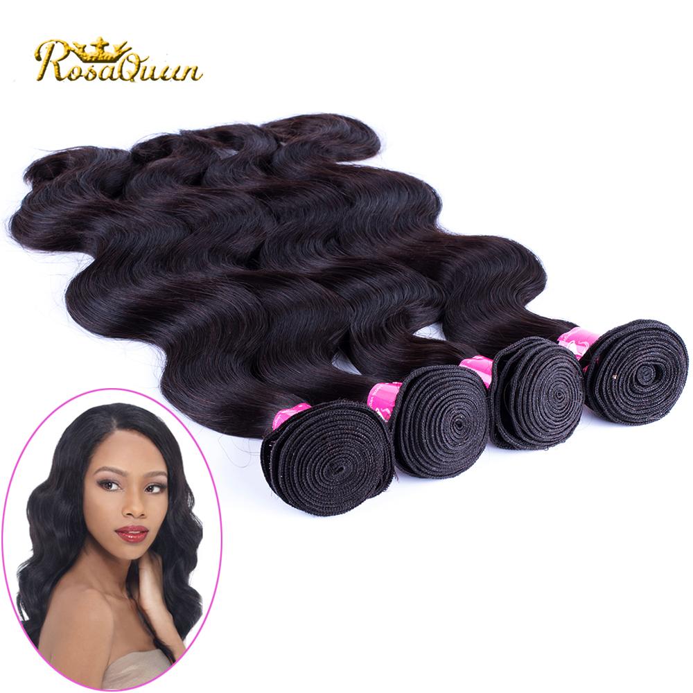 queen hair products Grade 7A Peruvian Virgin Hair Body Wave 4 Pcs Natrual Black Cheap Human Hair 100g Bundles Peruvian Body Wave<br><br>Aliexpress