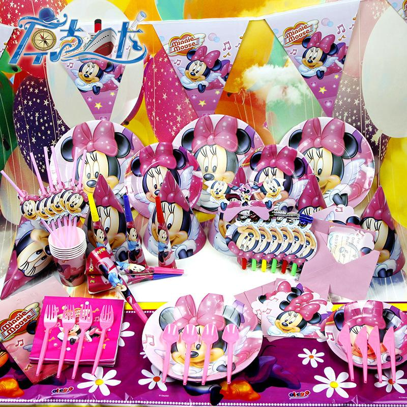 Luxury Childrem Party Decoration Girls Cartoon Theme Party Set 6 people birthday party decorations kids party supplies 15pcs/set(China (Mainland))