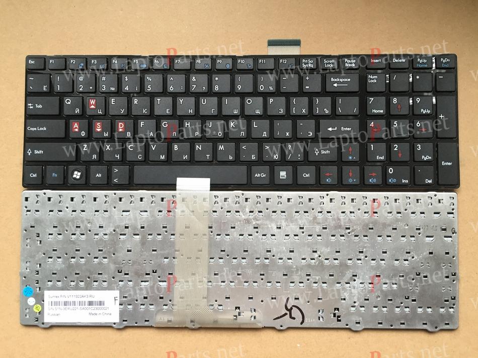 NEW RU Russia keyboard For MSI CR61 CR620 S6000 MS-1681 MS-1736 CX705 MS16GB MS16GA GE60 CX70 CX61 A6200 V111922AK3 Keyboard(China (Mainland))