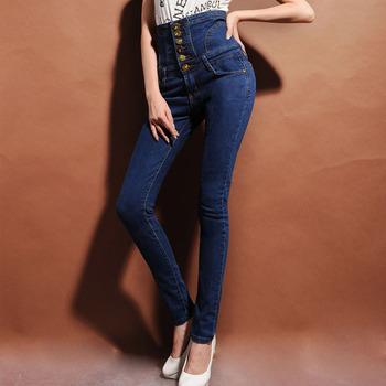 Женская ультра высокая талия джинсы женские узкие брюки упругие карандаш брюки плюс ...