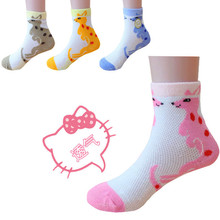 cheap price fashion  Hot sales  children  cotton breathable fashion  comfortable multicolor for choose children socks(China (Mainland))
