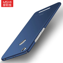 Buy Original MSVII Coque Xiaomi Redmi 3 Pro Case Hard Frosted PC Back Cover 360 Full Protection Housing Xiaomi Redmi 3s for $4.49 in AliExpress store