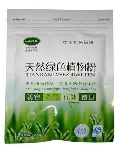 product powder fragrant leek seed + Cynomorium + Cistanche + Epimedium + Polygonum(China (Mainland))