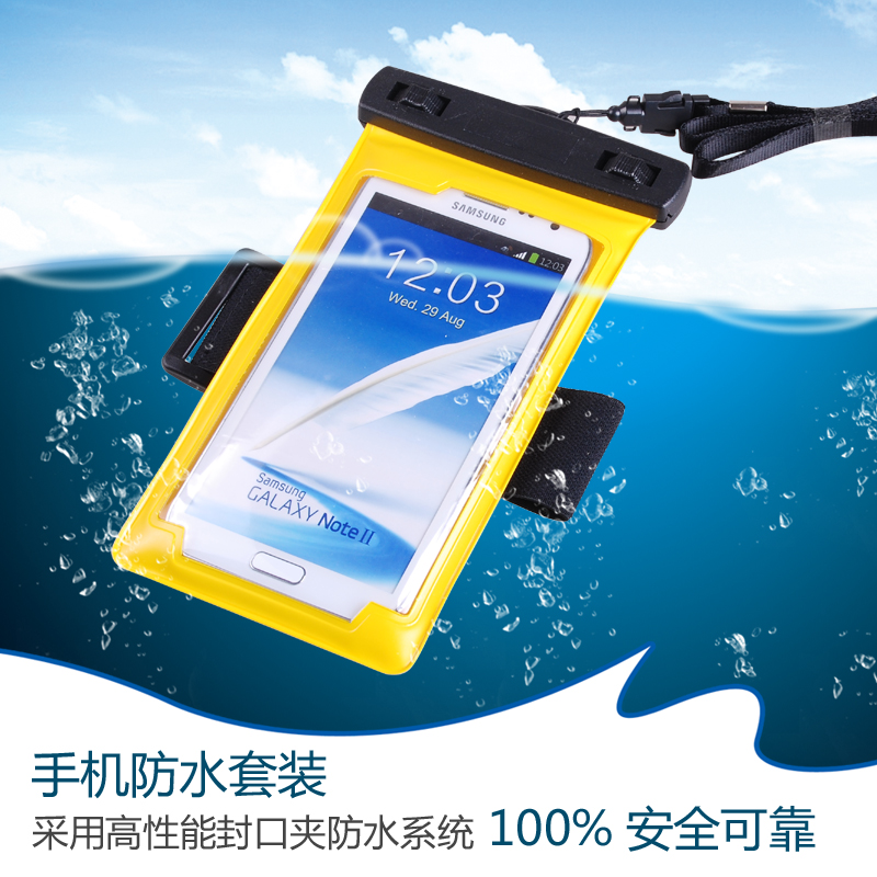For samsung n7100 waterproof sets i9220 note2 note3 mobile phone case cell phone waterproof protective case bag(China (Mainland))