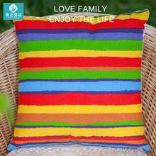 Rainbow Stripe throw cover