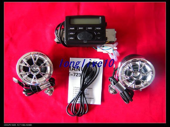 New 12V ATV/ Motorcycle Audio System FM Radio and Waterproof Speaker Set with MP3/CD Input Cable + Free Shipping