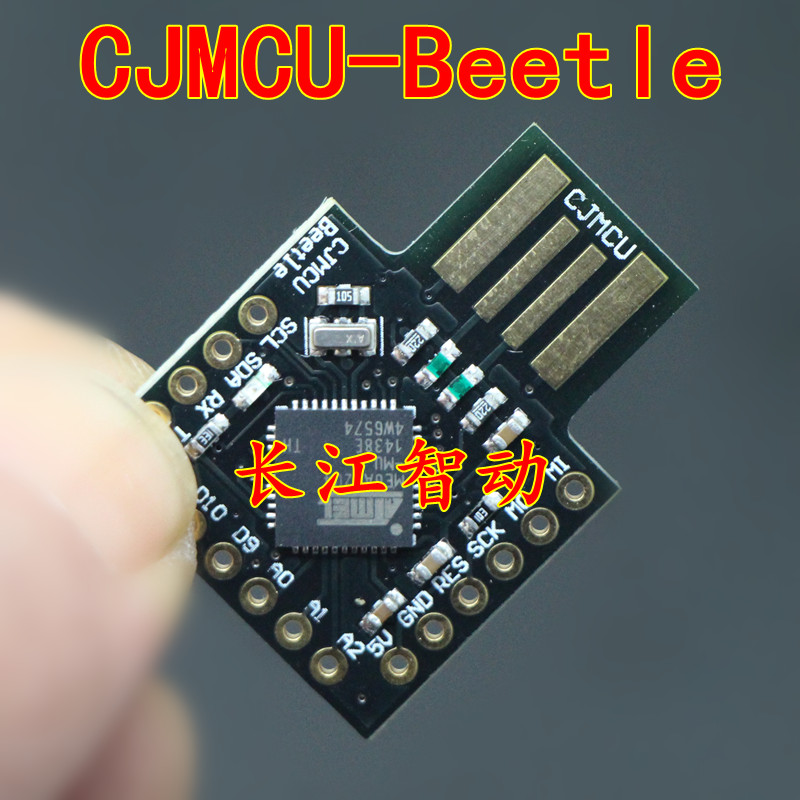 arduino USB keyboard with the serial port NO