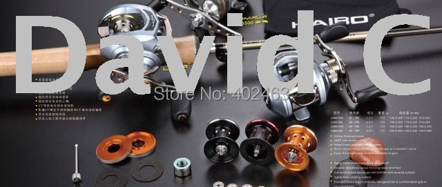 Lure Fishing tackle bait casting fishing reel HAIBO 6BB+1RB left or right hand style(China (Mainland))