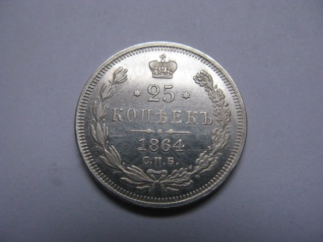 100% 24-K Gold plated 1830 russia 5 Roubles gold Coin copy