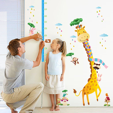 Buy Removable Kids Growth Measure Chart Giraffe Height Chart 9030. Wall Decal Decor Children Baby Nursery Bedroom Wall Sticker for $4.55 in AliExpress store