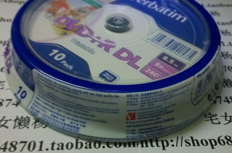 10pcs Verbatim Printable DVD discs 8X DVD+R DL, 10pcs= a lot = a pack 8.5G blank dvd dl(China (Mainland))