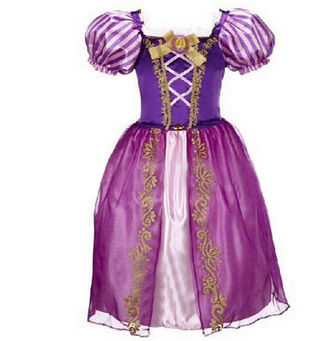 Popular Purple Cinderella