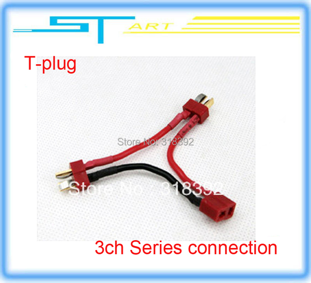 1pcs charging connector 3ch Series connection T-plug 12awg silica gel line length 10cm silicone rc line with low shipping f gift