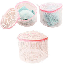 Delicate Convenient Bra Lingerie Wash Laundry Bags Home Using Clothes Washing Net Jun5 Hot Selling(China (Mainland))