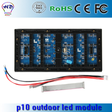 High Brightness Outdoor P10 RGB LED Module 3in1 SMD Outdoor full Color LED Display Module 1/2 Scan, 320*160mm 32*16 Pixels(China (Mainland))