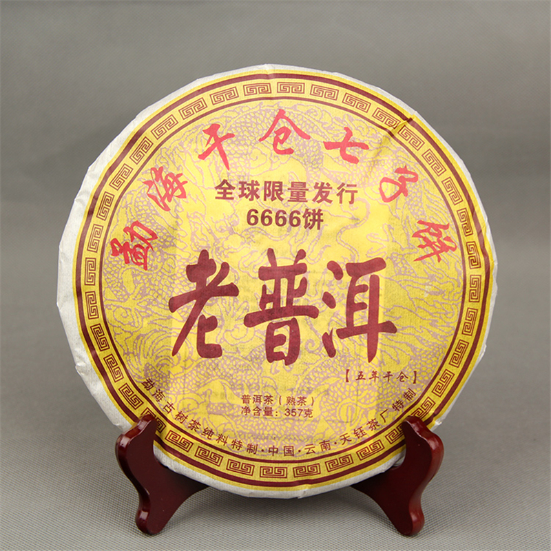 Promotion 357g Chinese yunnan Pu erh tea 5 years old ripe pu er tea the China
