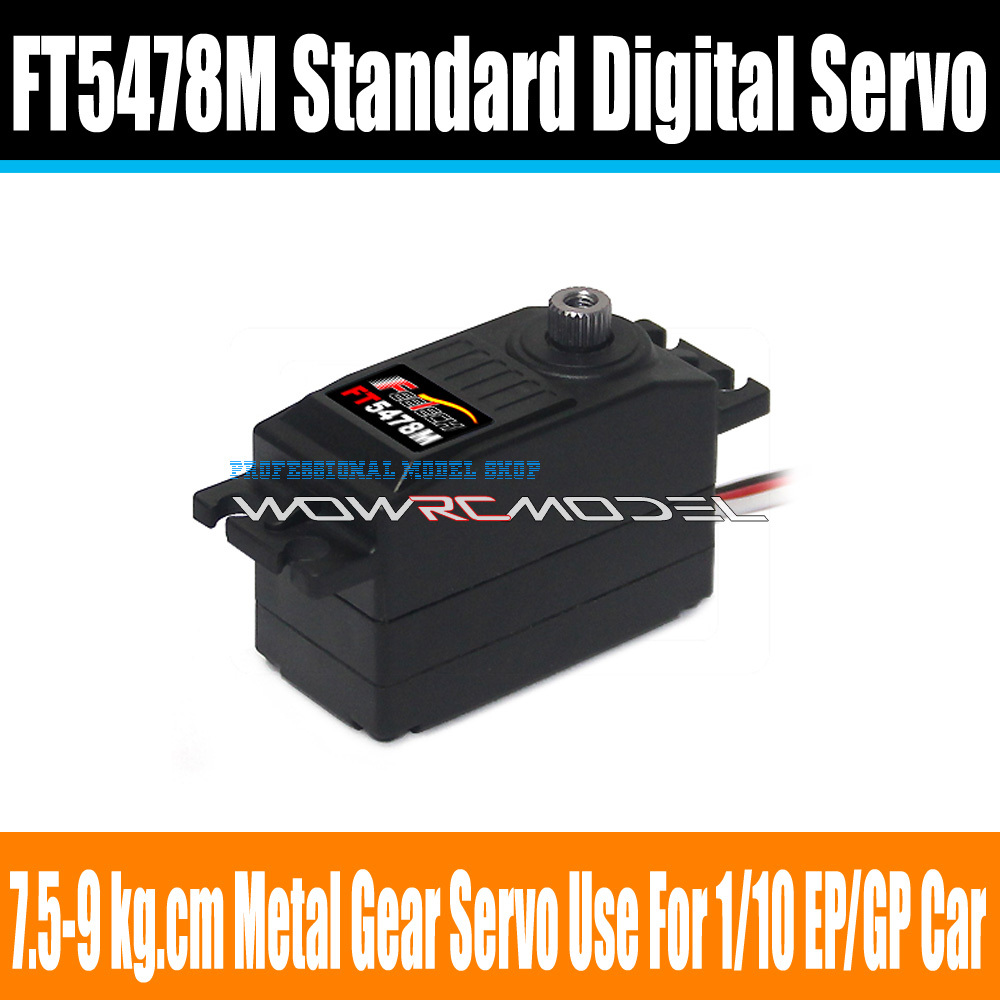 FT5478M LOW PROFILE Digital Metal Gear Servo Programmable For 1/10 EP/GP Car(China (Mainland))
