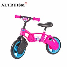Buy Altruism Nice gift kids bicycle child mini bikes without foot pedal bike 2 years old road bike outdoor toys for $73.62 in AliExpress store